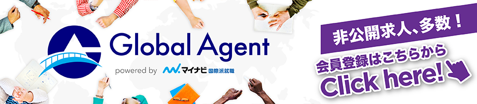 Global Agent